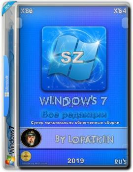 Windows 7 SP1 7601.24335 SZ ALL by Lopatkin (x86/x64) (Ru) [02/02/2019]