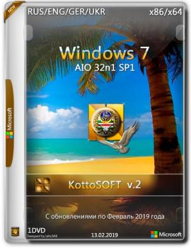 Windows 7 sp1 32 in 1 KottoSOFT (x86\x64) (Ru\En\De\Ua) [v.2\2019]