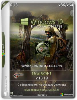 Windows 10 x86x64 Enterprise LTSB 14393.2759 by Uralsoft