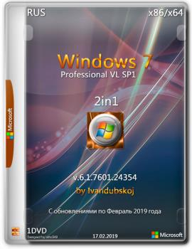 Windows 7 Professional VL SP1 (x86-x64) [2in1] by ivandubskoj (17.02.2019)