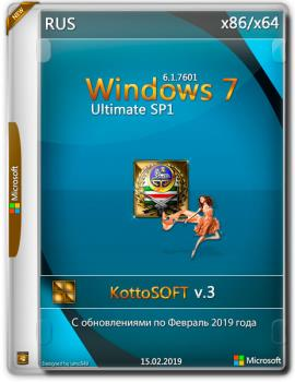 Windows 7 SP1 Ultimate KottoSOFT (x86\x64) (Rus) [v.3\2019]