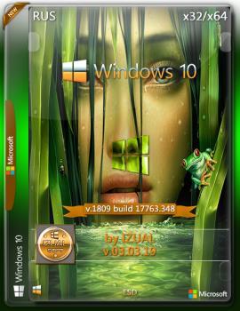 Windows_10_x32 х64_ RS5 v.1809 With Update (17763.348)_IZUAL_03.03.19 (esd)
