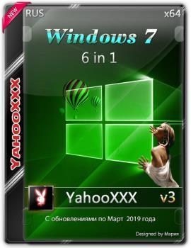 Windows 7 SP1 [6 in 1][02.2019] esd v3 (x64)