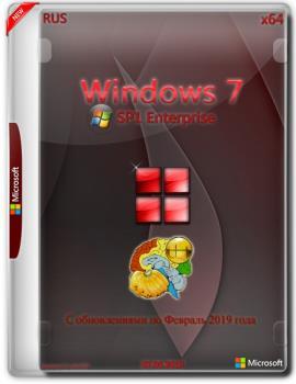 Windows 7 Корпоративная (x64) [7\03\2019]