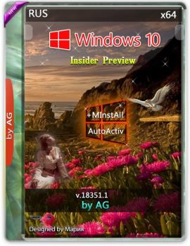 Windows 10 Insider Preview build x64 WPI by AG [18351.1]