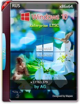 Windows 10 Enterprise LTSC WPI by AG 03.2019 [17763.379] 32-64bit