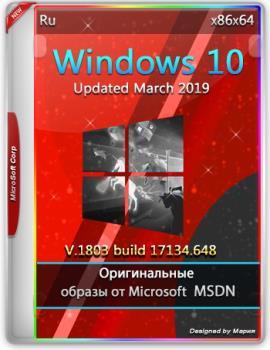 Обновленные оригинальные образы - Windows 10.0.17134.648 Version 1803 (Updated March 2019) от Microsoft MSDN