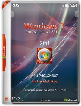 Windows 7 Professional VL SP1 (x86-x64) [2in1] by ivandubskoj (22.03.2019)
