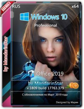Windows 10 Pro x64 v.1809.17763.379 + Office 2019 (esd)