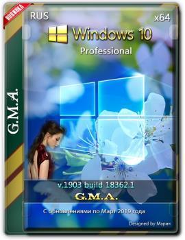 Windows 10 PRO RTM-Escrow 18362.1.1903 G.M.A. 64bit