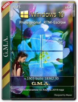 Windows 10 PRO RTM-Escrow 1903 G.M.A.