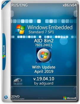 Windows Embedded Standard 7 SP1 with Update [7601.24411] AIO 8in2 (x86-x64) by adguard (v19.04.10)