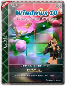 Windows 10 PRO RTM-Escrow 1903 G.M.A. 64bit