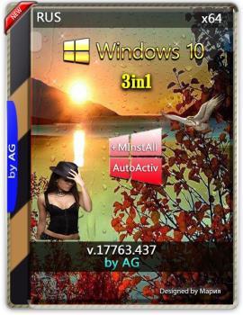 Windows 10 Enterprise LTSC WPI by AG 03.2019 [17763.437]