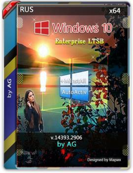 Windows 10 Enterprise LTSB WPI by AG 04.2019 [14393.2906] 64bit