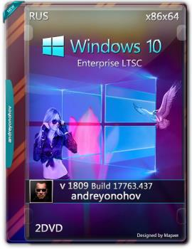 Windows 10 Enterprise LTSC 17763.437 Version 1809 2DVD (x86-x64)