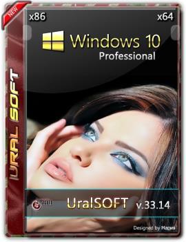 Windows 10x86x64 Pro 17763.437 by Uralsoft