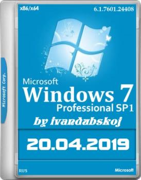 Windows 7 Professional VL SP1 with Update [6.1.7601.24408] [2in1] by ivandubskoj 32/64bit