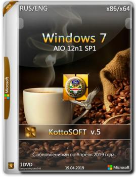 Windows 7 SP1 12 in 1 KottoSOFT (x86\x64) [v.5\2019]