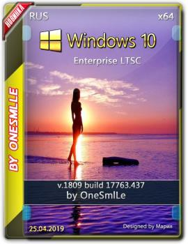 Windows 10 Enterprise LTSC 2019 Rus by OneSmiLe 64bit
