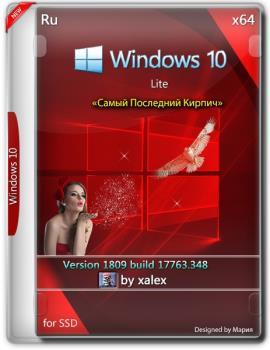 Windows 10 Lite 1809 (17763.348) for SSD xlx x64