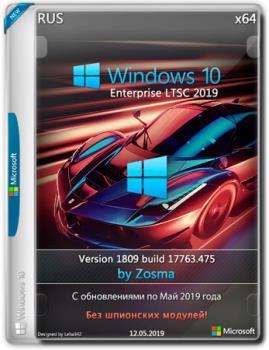 Windows 10 Enterprise LTSC x64 by Zosma (12.05.2019)