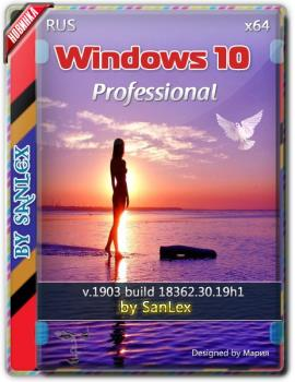 Windows 10 Pro 1903 b18362.30 x64 by SanLex (21.05.2019)