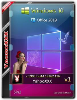 Windows 10 1903 Office 2019 [5 in 1][05.2019] v1 (x64)