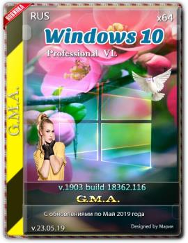 Windows 10 PRO VL 1903 RUS G.M.A. v.23.05.19 64bit