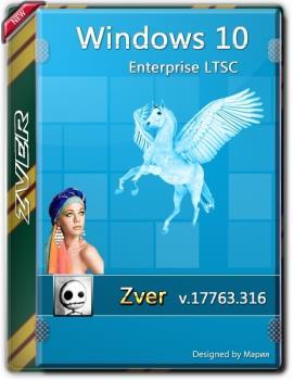 Zver Windows 10 enterprise LTSC v2019.5 x64 10.0.17763.316