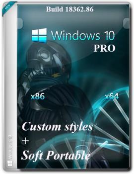 Windows 10 1903 PRO by KDFX v1.0 (Custom styles + Soft Portable)