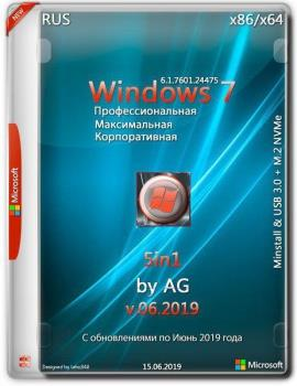 Windows 7 5in1 WPI & USB 3.0 + M.2 NVMe by AG 06.2019