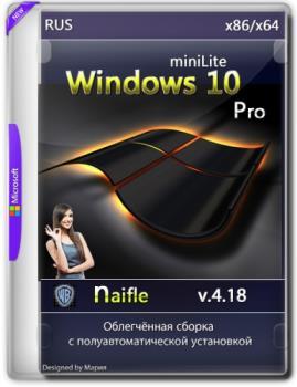 Windows 10 Pro 1803 17134.81 miniLite v.4.18 by naifle 64bit