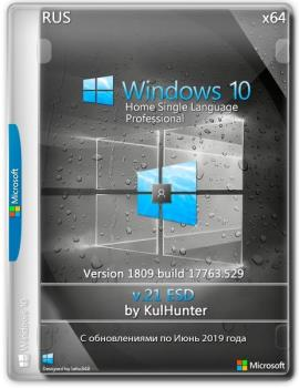 Windows 10 (v1809) HSL/PRO by Kulhunter v21.1 (esd) x64bit