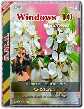 Windows 10 Enterprise 1903 G.M.A. v.27.06.19 64bit