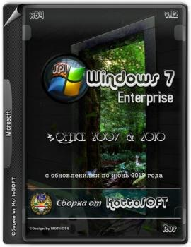 Windows 7 SP1 Enterprise 3in1 + Office 2007 & 2010 v.12 KottoSOFT (x64) (Ru) [20/06/2019]