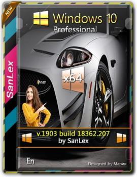 Windows 10 Pro 1903 b18362.207 x64 by SanLex (28.06.2019)