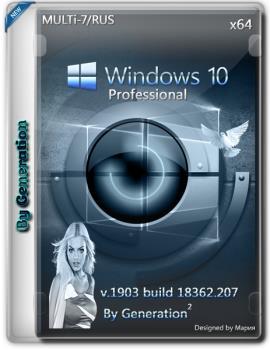 Windows 10 Pro v.1903 Build 18362.207 3in1 OEM ESD by Generation2  x64bit