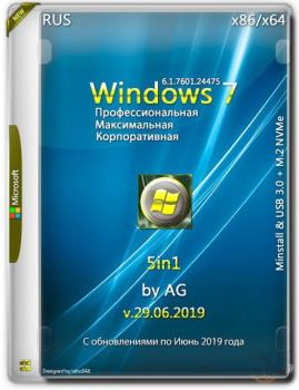 Windows 7 x64-x86 5in1 WPI & USB 3.0 + M.2 NVMe by AG