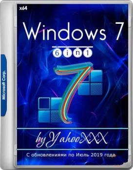 Windows 7 SP1 [6 in 1][06.2019] v1 (x64) (2019)