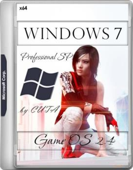 Windows 7 ProfessionalSP1 Game OS 2.4 by CUTA (x64)