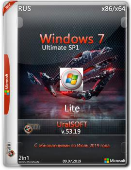 Windows 7x86x64 Ultimate Lite by Uralsoft