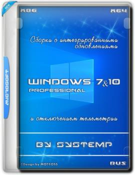 Windows 7/10 Pro by systemp (x86/x64) (Ru) [15/07/2019]