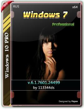 Windows 7 SP1 Pro Ru x64 6.1.7601.24499 by 113344ds