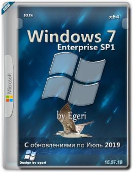 Windows 7 Корпоративная SP1 v.15.07.19 by Egeri x64bit
