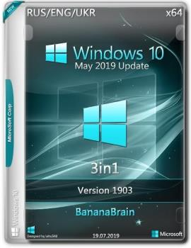 Windows 10 Pro 19H1 3in1 (х64) (Ru/En/Ukr) [19/07/2019]