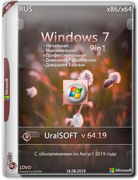 Windows 7x86x64 9 in 1 Update by Uralsoft