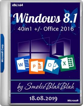 Windows 8.1 (x86/x64) 40in1 +/- Office 2016 SmokieBlahBlah 18.08.19
