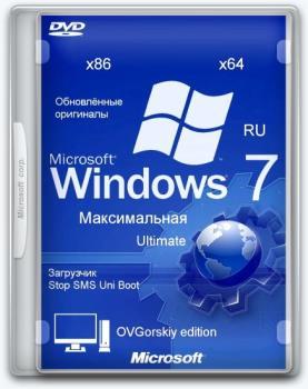 Windows 7 Максимальная Оригинальная версия BootMenu by OVGorskiy® 08.2019 1DVD