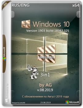 Windows 10 3in1 x64 WPI by AG 08.2019 [18362.325]